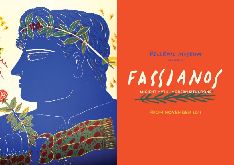 FASSIANOS EXHIBITION · 01