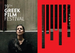 19TH GREEK FILM FESTIVAL · 01