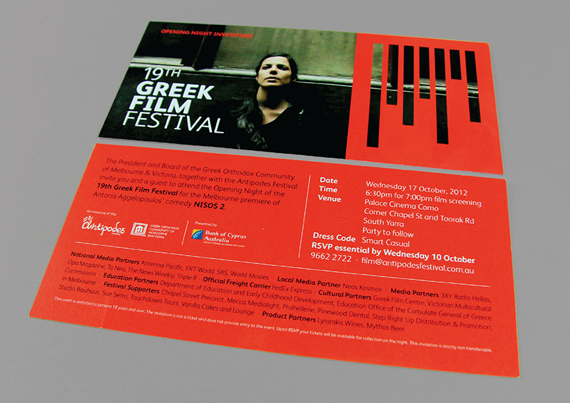 19TH GREEK FILM FESTIVAL