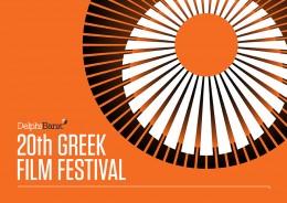 20TH GREEK FILM FESTIVAL · 01