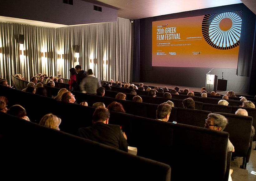 20TH GREEK FILM FESTIVAL