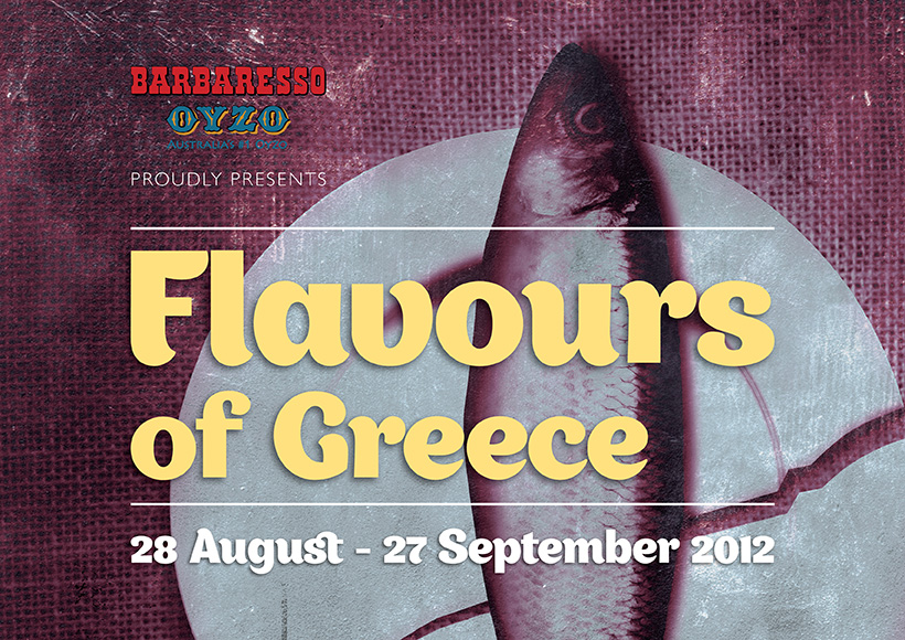FLAVOURS OF GREECE 2012