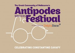 ANTIPODES WRITERS FESTIVAL 2013 · 01