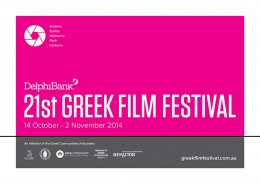 21ST GREEK FILM FESTIVAL · 01