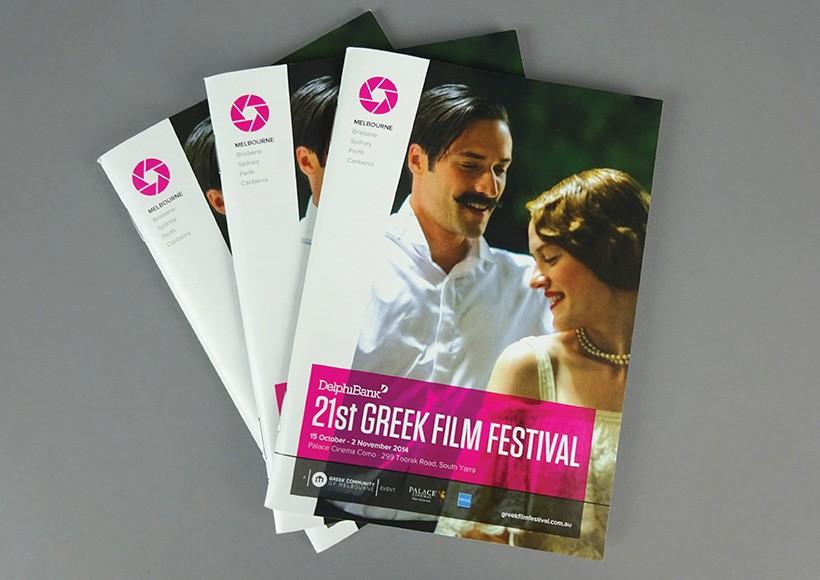 21ST GREEK FILM FESTIVAL · 02