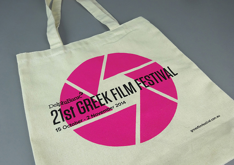 21ST GREEK FILM FESTIVAL