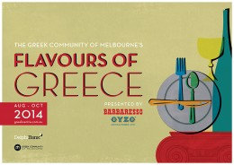 FLAVOURS OF GREECE 2014 · 01