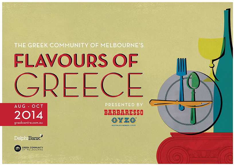 FLAVOURS OF GREECE 2014