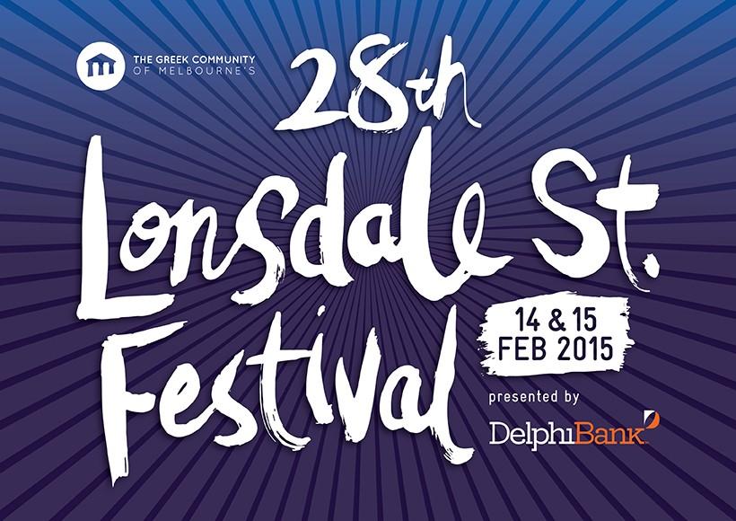 28TH LONSDALE ST FESTIVAL · 01
