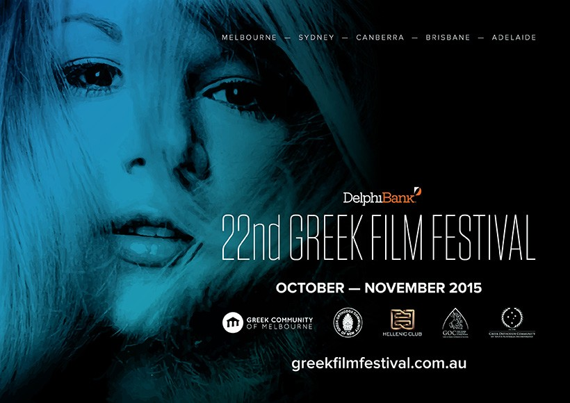 22ND_GREEK_FILM_FESTIVAL_BRANDING_820x580-01