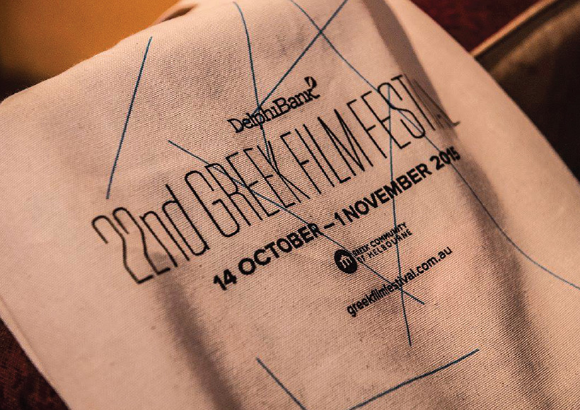 22ND GREEK FILM FESTIVAL