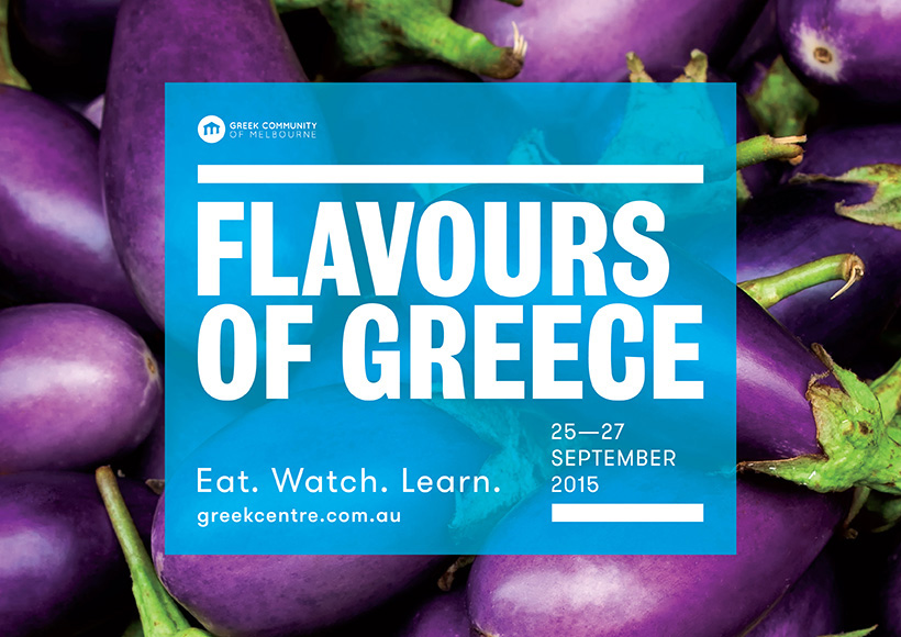 FLAVOURS OF GREECE 2015