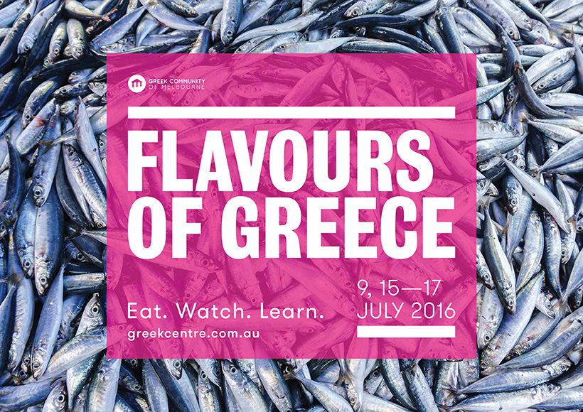 FLAVOURS OF GREECE 2016