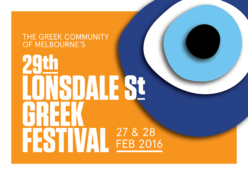 29TH LONSDALE ST. GREEK FESTIVAL