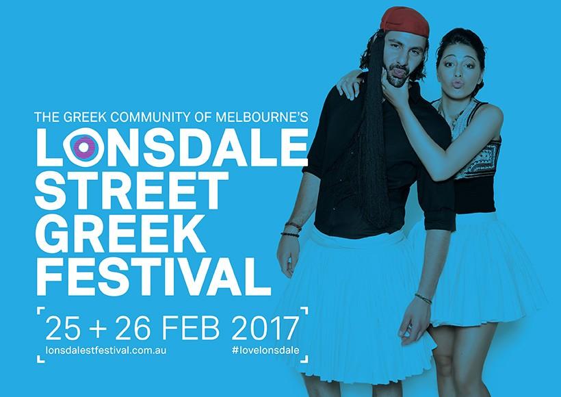LONSDALE_ST_FESTIVAL_2017_BRANDING_820x580-01