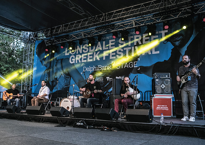 LONSDALE STREET GREEK FESTIVAL 2017