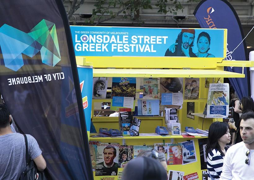LONSDALE_ST_FESTIVAL_2017_BRANDING_820x580-12