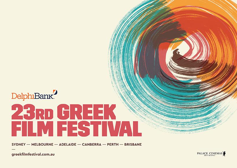 23RD GREEK FILM FESTIVAL