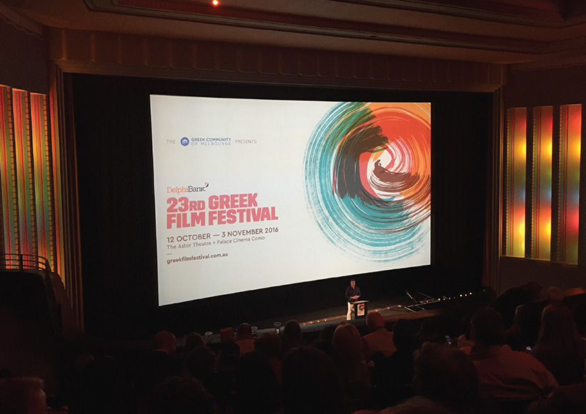 23RD GREEK FILM FESTIVAL