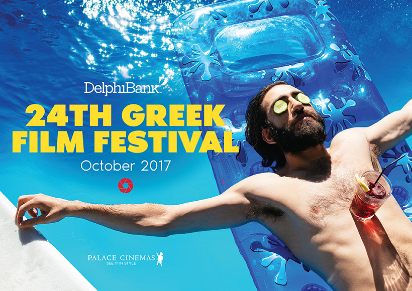 24TH GREEK FILM FESTIVAL