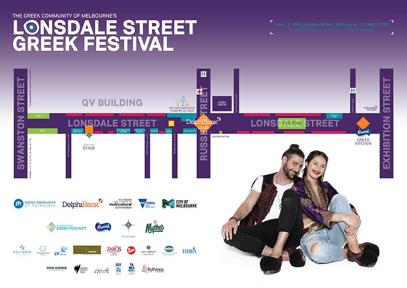 LONSDALE STREET GREEK FESTIVAL 2018