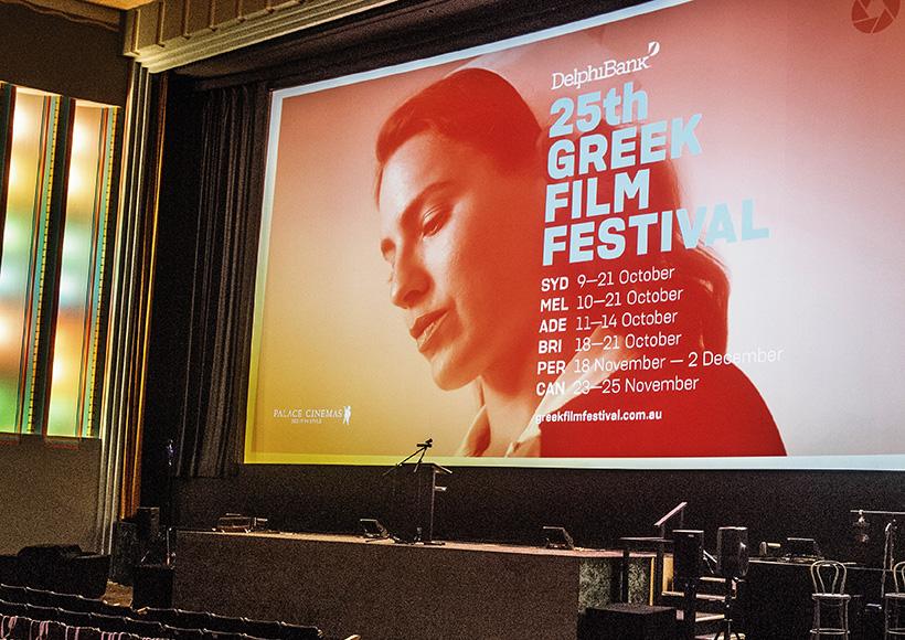 25TH GREEK FILM FESTIVAL