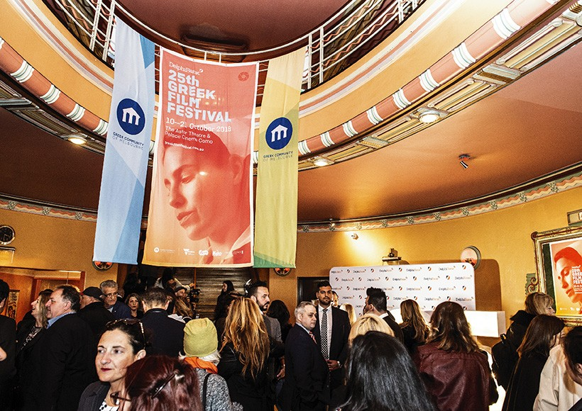 25TH_GREEK_FILM_FESTIVAL_BRANDING_820x580-07