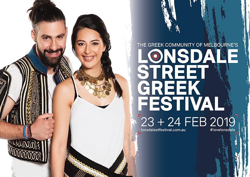 LONSDALE STREET GREEK FESTIVAL 2019