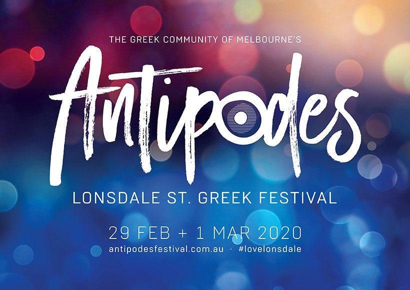 ANTIPODES_LONSDALE_ST_FESTIVAL_2020_BRANDING_820x580-01