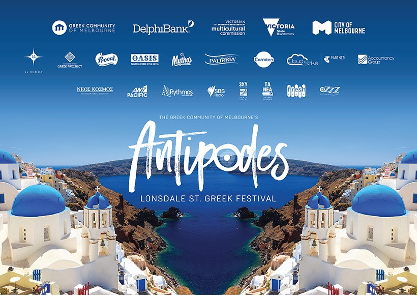 ANTIPODES_LONSDALE_ST_FESTIVAL_2020_BRANDING_820x580-07