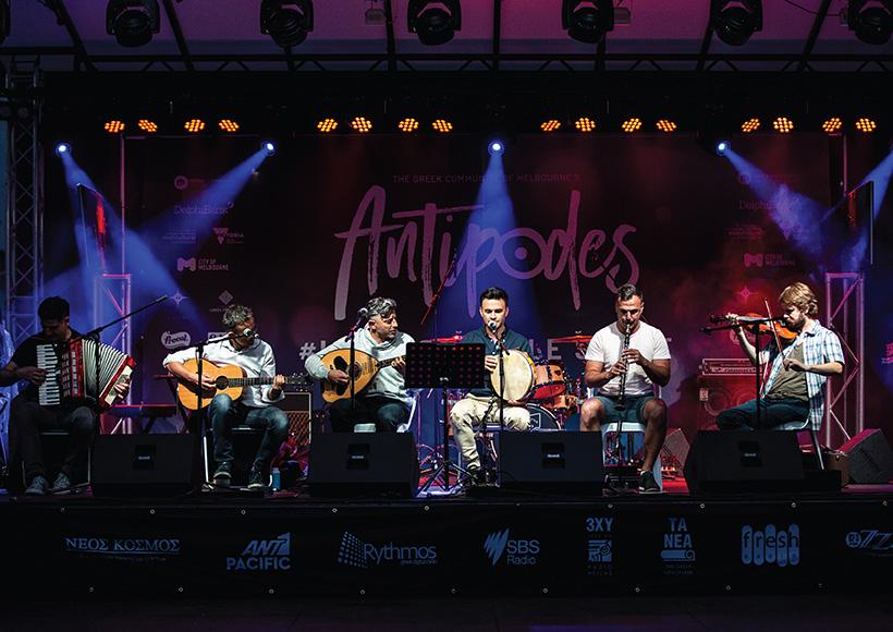ANTIPODES LONSDALE ST. GREEK FESTIVAL 2020