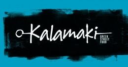 KALAMAKI GREEK STREET FOOD IDENTITY