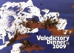 PEGS VALEDICTORY DINNER 2009 · 01