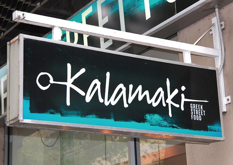 KALAMAKI BRANDING · 05