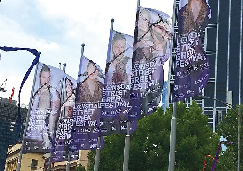 LONSDALE_ST_FESTIVAL_2018_BRANDING_820x580-02