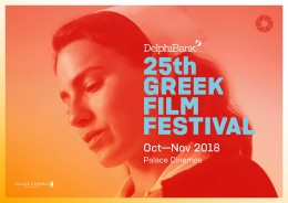 25TH_GREEK_FILM_FESTIVAL_BRANDING_820x580-01