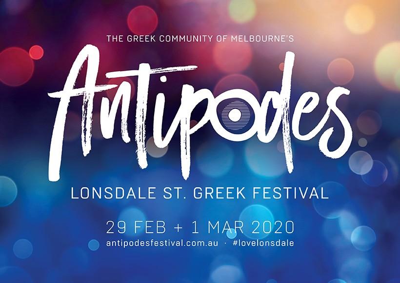 ANTIPODES_LONSDALE_ST_FESTIVAL_2020_BRANDING_820x580-01