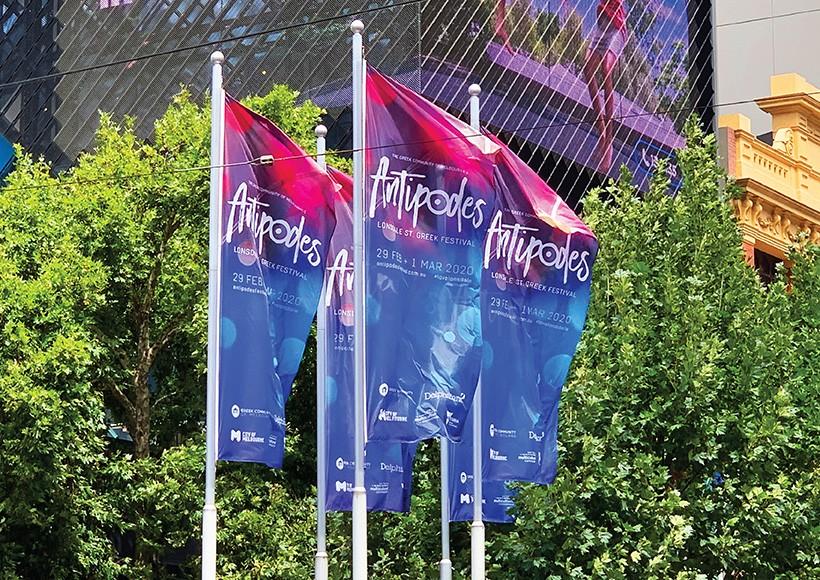 ANTIPODES_LONSDALE_ST_FESTIVAL_2020_BRANDING_820x580-02